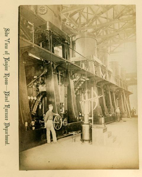 The Engine Room inside the Blast Furnace